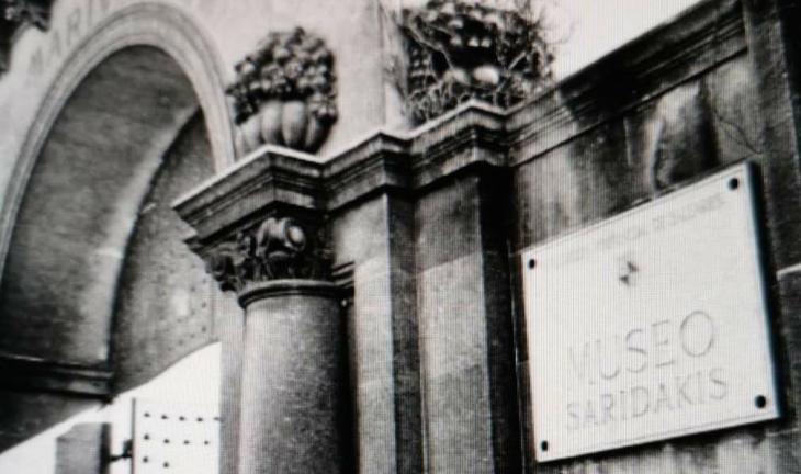 Recuperem Marivent demana 'audiència' amb Felipe VI per parlar del retorn del palau «als seus legítims propietaris»