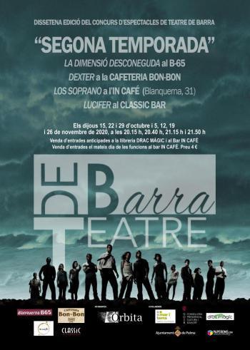 Torna una nova edició del Teatre de Barra a Blanquerna